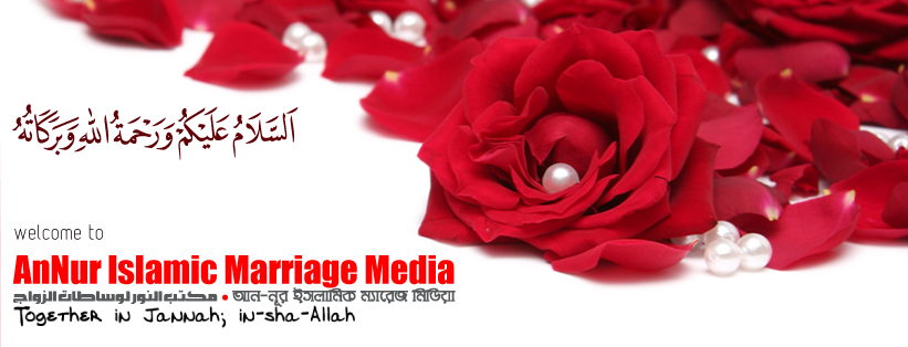 An-Nur Islamic Marriage Media - Bengali Muslim Matrimony cover photo on yellow page views